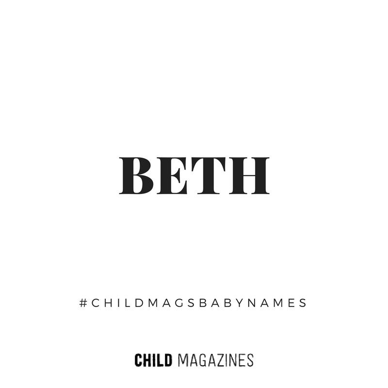 This classic girl's name is simple and timeless. And just quietly - we have never met a Beth we didn't love.