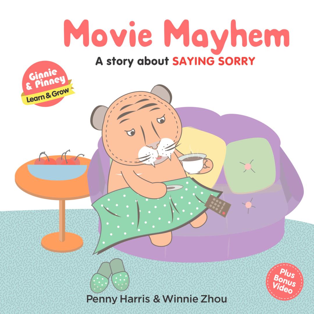 Movie-Mayhem-cover